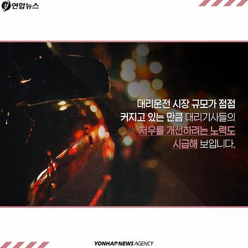 AKR20160623171400797_21_i.jpg