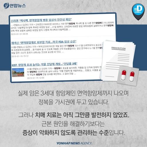 AKR20190129081400797_04_i_P2.jpg